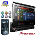 Classificados Grátis - DVD Player Pioneer - Japan Export Info